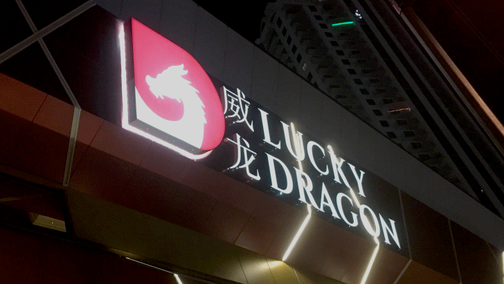 The sign outside of the Lucky Dragon is shown on Feb. 6, 2018. (Peter Dawson/FOX5)