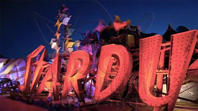 The former Stardust Casino's neon sign shines bright at the Neon Museum's Boneyard (Neon Museum).