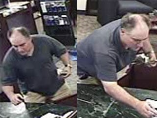 Police said an armed man held up a bank on Rancho and Charleston on Aug. 9, 2012. (LVMPD)