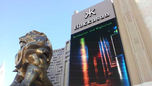 Hakkasan marquees adorn the exterior at the corner of Las Vegas Boulevard and Tropicana Avenue. (Armando Navarro/FOX5)