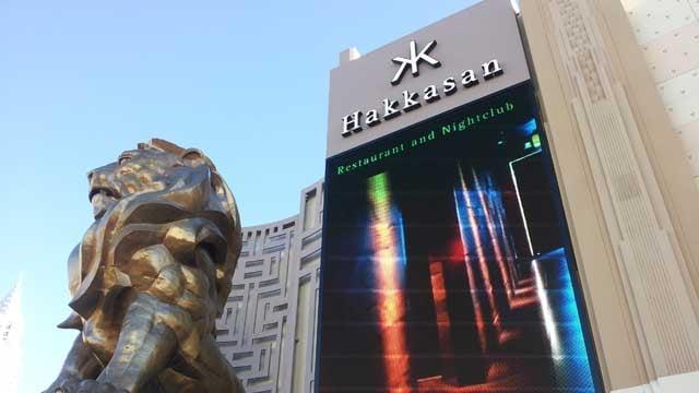 Hakkasan marquees adorn the exterior at the corner of Las Vegas Boulevard and Tropicana Avenue. (Armando Navarro/FOX5)