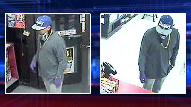The male suspect in the Feb. 6, 2014 robbery served as a lookout, police said. (LVMPD)
